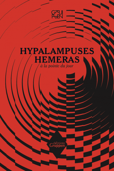 Hypalampuses Hemeras